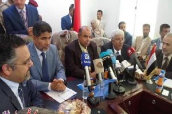: افتتاح مبنى الديوان العام لوزارة الصحة العامة والسكان بعدن