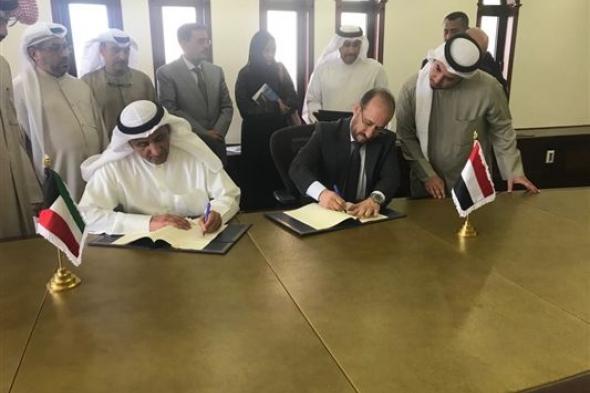 تعرف على الاتفاقيات الخمس التي وقعتها اليمن مع هذه الدولة الخليجية