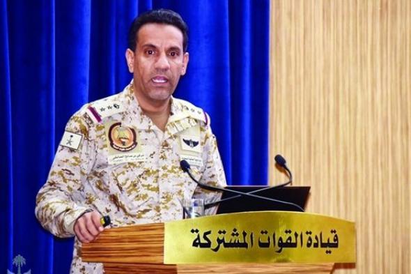 التحالف: مصرع أكثر من ألف حوثي منذ مطلع مارس وأبناء حجور تعرضوا لحرب إبادة