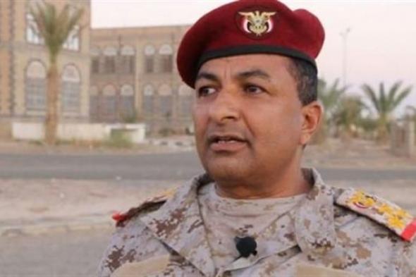 المتحدث باسم الجيش الوطني :إيرانيون يدربون الحوثيين على تفخيخ الملاحة الدولية