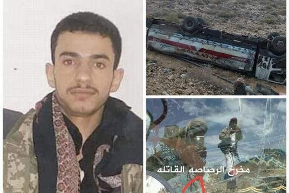 """البيضاء : ميليشيات الحوثي تعدم سائق دينة بسبب """" حق النقطه"""""""