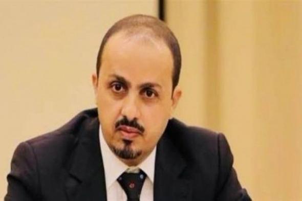 الارياني: السلام كان وما زال هو الخيار الاول للقيادة السياسية والحرب لغة الحوثي الوحيدة