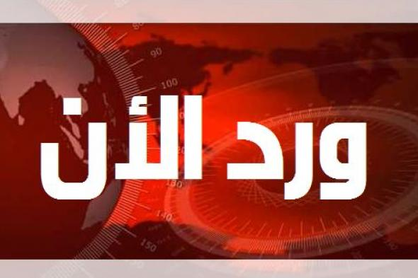 الاعلان قبل قليل عن مصرع اكبر قيادي في جماعة الحوثي .. (شاهد الصورة)