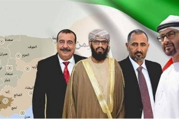 تحليل أميركي: أطماع إماراتية لإيجاد دولة عميلة في جنوب اليمن للسيطرة على حقول النفط والغاز والموانئ ومخططات ليمن خال من الإخوان المسلمين