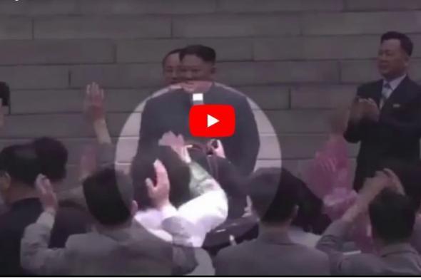"""شاهد بالفيديو:ماذا صنع رئيس كوريا """"المجنون"""" بمصوره الخاص بعد أن حجب الجمهور عنه لمدة 3 ثوان أثناء تصويره(لن تصدق)!"""