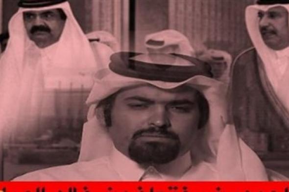 الهيل: النظام القطري عميل مجرم.. ولا يمثل إلا نفسه