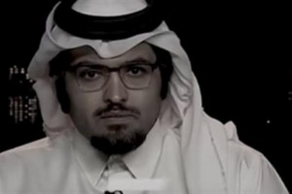 المعارضة القطرية تدين الهجوم على السعودية محملة نظام قطر المسؤولية بدعمها للإرهاب