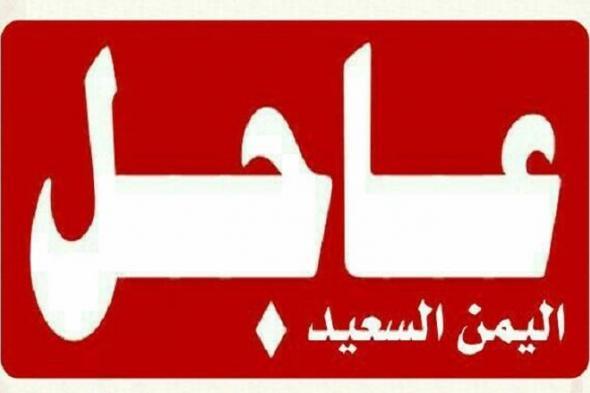 عــــــــاجل : الرئيس هادي يثلج صدور اليمنيين قبل قليل بهذة الخطوة التي طال انتظارها .. (تفاصيل سارة)