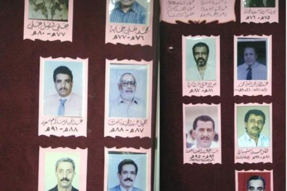 اليكم تفاصيلها: الكشف عن الإطاحة بالرئيس في عدن