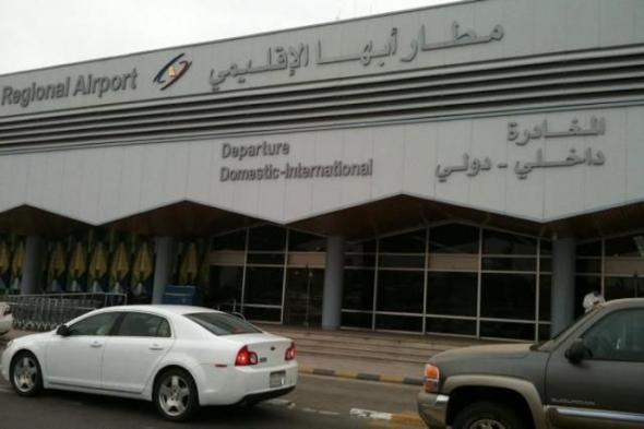 """أول اعلان رسمي من التحالف العربي بشأن القصف الحوثي لمطار أبها ليلة امس وسقوط ضحايا """"تفاصيل"""""""