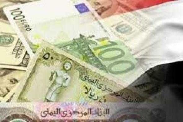 الدولار والريال السعودي يواصلان ارتفاعهما ويصلان اليوم الى هذا الحد