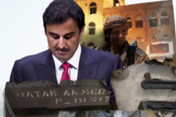 مراقبون: تمويل قطري بالسلاح للإخوان هدفه ارباك مهمة التحالف