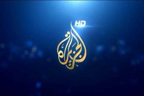 اخيراً ...قناة الجزيرة القطرية تفاجئ هادي وعبد الملك الحوثي والتحالف وتكشف عن قرار دولي جديد وبالاجماع بشأن الحرب في اليمن اً