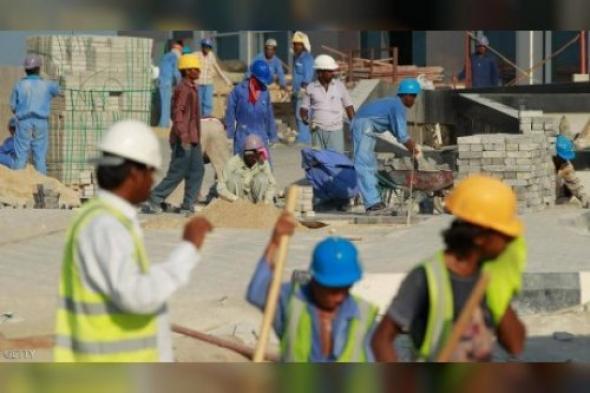 انتهاكات العمال في ملاعب الموت القطرية تعود إلى الواجهة مجددا