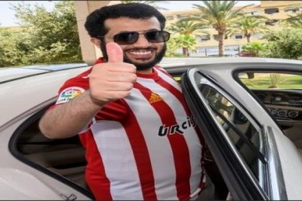 قناة ألميريا تستعرض انجازات تركي آل الشيخ
