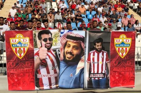 جماهير ألميريا ترفع لافتات شكر لتركي آل الشيخ بعد الفوز على ألبا سيتي