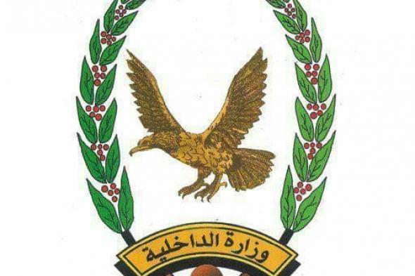 اللجنة الأمنية بمحافظة المهرة تصدر قرارات مهمة وتقر حظر المظاهر المسلحة في مدن المحافظة