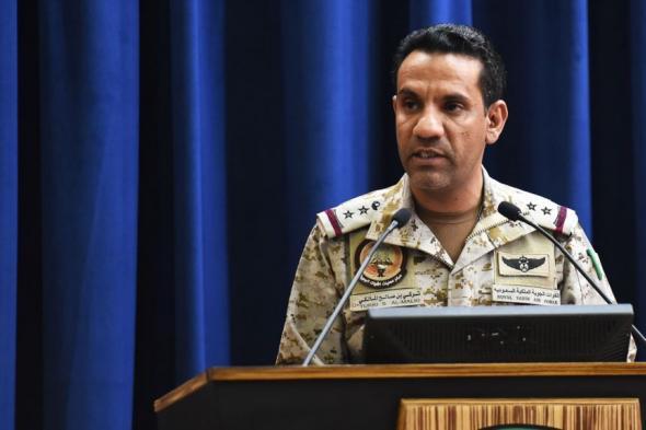 التحالف يؤكد دعمه للحكومة الشرعية ووحدة وسيادة اليمن