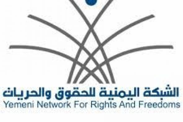 تقرير حقوقي يكشف عن 1039 انتهاكاً بحق المدنيين في مناطق سيطرة مليشيا الحوثي