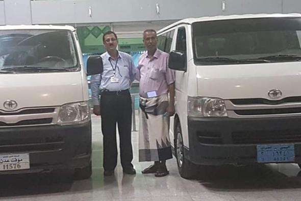 قائد التحالف العربي العميد راشد الغلفي يدعم مطار عدن الدولي بباصات نقل للمسافرين.