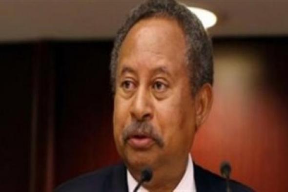 """""""حمدوك"""" يصدر قرارا بتشكيل لجنة تحقيق في الأحداث التى شهدتها السودان الشهور الأخيرة"""