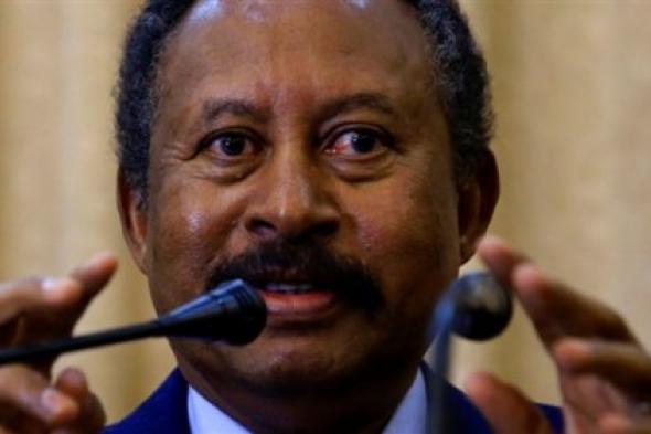 """حمدوك: أسعى لإزالة السودان من """"الدول الراعية للإرهاب"""""""