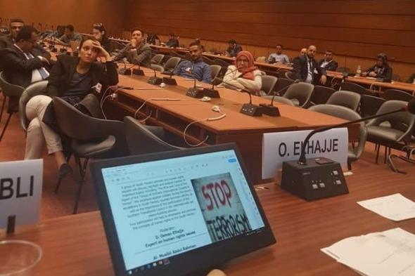 دائرة حقوق الإنسان تصدر تقريرها عن الانتهاكات التي ارتكبت خلال أحداث أغسطس الماضي في العاصمة عدن