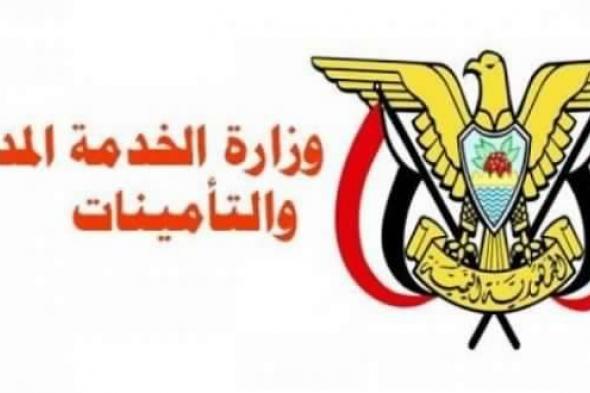 الخدمة المدنية تعلن الاثنين القادم إجازة رسمية بمناسبة الذكرى الـ 56 لثورة 14 أكتوبر