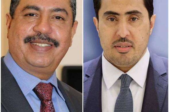 الوزير البكري يعزي الأستاذ خالد بحاح بوفاة والدته