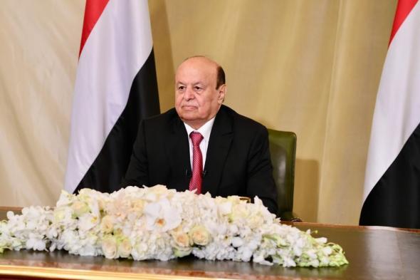 الرئيس هادي يوجه كافة اجهزة الدولة العمل بشكل فوري على تنفيذ اتفاق الرياض