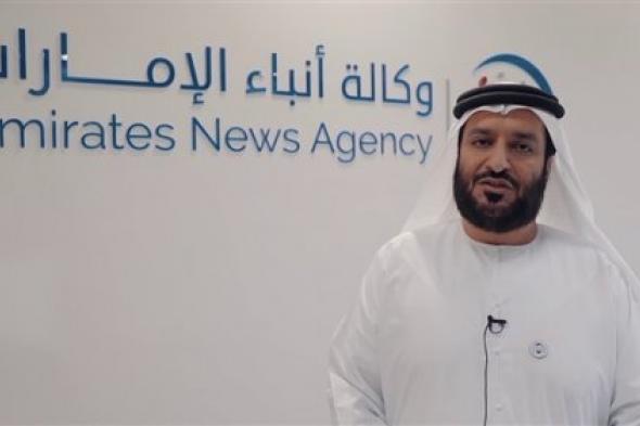 """مدير """"وام"""" الإماراتية يؤكد على العلاقات القوية بين """"القاهرة وأبو ظبي"""""""