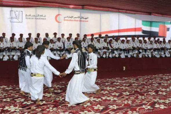 هيئة الهلال الأحمر الإماراتي تنظم العرس الجماعي الخامس لـ 200 عريس وعروس في الساحل الغربي