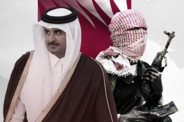 تقرير خطير يكشف خيانة قطر للمنطقة والعالم