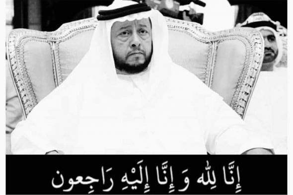 قيادة الحزام الأمني بالعاصمة عدن تعزي في وفاة الشيخ سلطان بن زايد