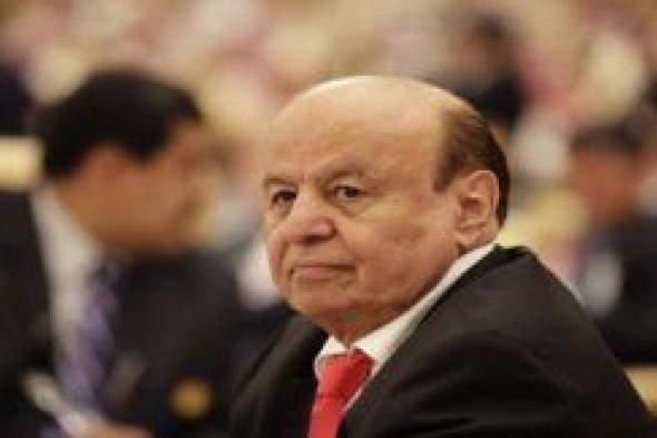 رسمياً .. الرئيس هادي يصدر توجيهات بعدم تنفيذ أوامر الميسري