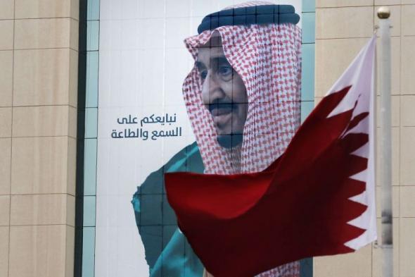 انقسام الأسرة الحاكمة في قطر على المصالحة مع دول المقاطعة