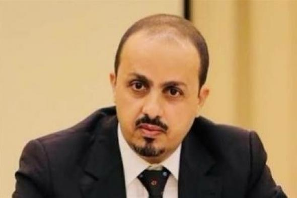 وزير الإعلام يحذر من تجريف وغسل عقول الطلاب والشباب في المدارس والجامعات الواقعة تحت سيطرة الانقلابيين