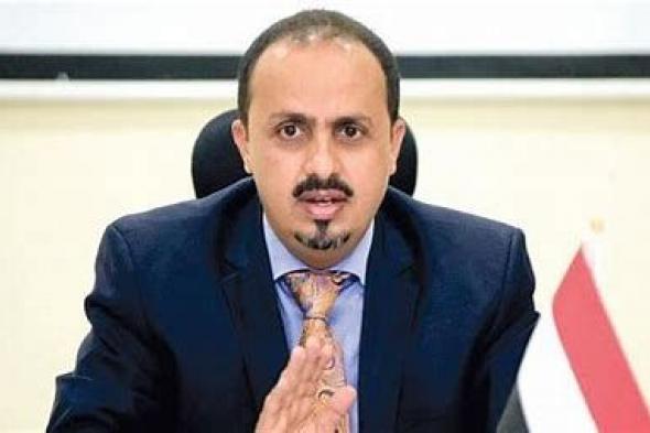 وزير الإعلام ينفي ما تردده وسائل إعلام عن لقاءات بين مسئولي الشرعية وقيادات حوثية