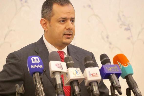 رئيس الوزراء يوجه باتخاذ كل الإجراءات الضرورية لحماية الطلاب والجالية اليمنية في الصين من كورونا