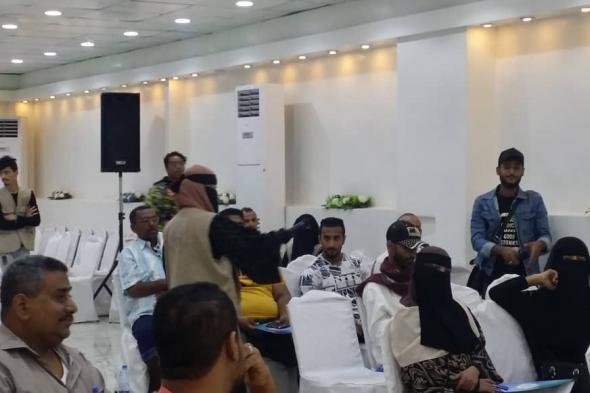 """مؤسسة وجود بالتعاون مع الصندوق الوطني الديمقراطي تقيم جلسات حوارية حول"""" علاقة المجتمع المحلي بمراكز الشرطة """"."""