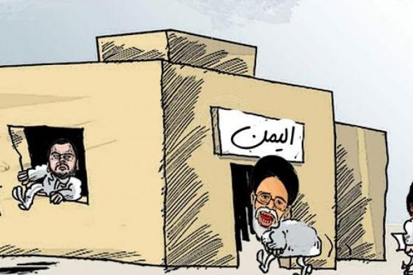 تغيرات يمنية (كاريكاتير)