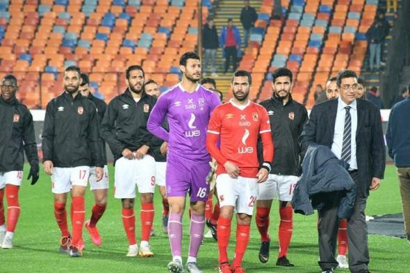 الاتحاد المصري الأهلي فائزاً في القمة.. وخصم 3 نقاط من الزمالك