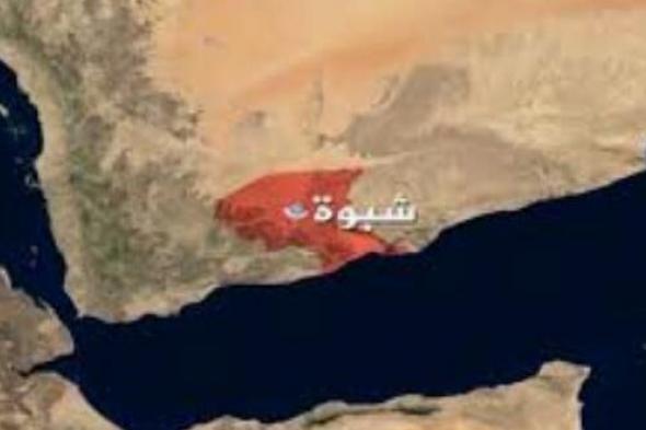#شبوة .. محافظة النفط و القهر