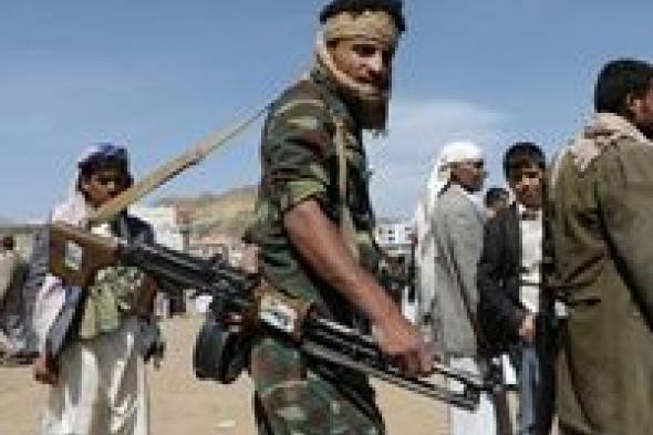 تقرير أمريكي: الضغط العسكري فقط سينهي حرب المتمردين الحوثيين