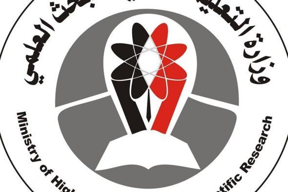 وزارة التعليم العالي تعلن عن اسماء الفائزين بمنح التبادل الثقافي للعام الجامعي 2020-2021م