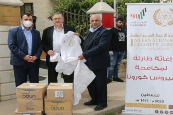 مسؤولون فلسطينيون يشيدون بالمساعدات الإماراتية لدعمها الشعب الفلسطيني في مواجهة كورونا