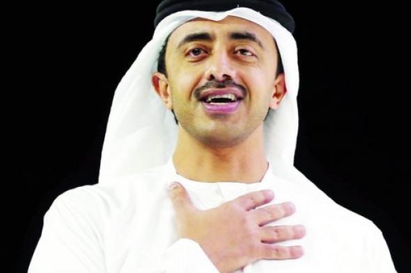 عبدالله بن زايد: نوظف كل الطاقات لضمان عودة المواطنين من الخارج بسلام