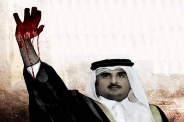 """وثائقي """"فرنسي- بلجيكي"""" يكشف النقاب عن تمويلات قطرية لقوى التطرف في أوروبا"""