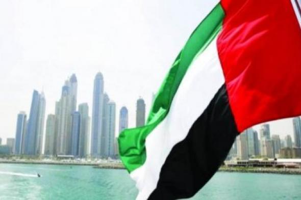 الإمارات من أكبر المساهمين بهيئة الأمم المتحدة للمرأة