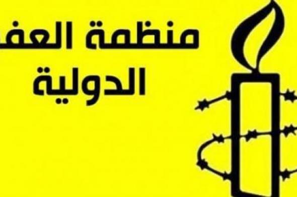 تضامن عالمي مع أربعة صحفيين يمنيين حُكم عليهم بالإعدام